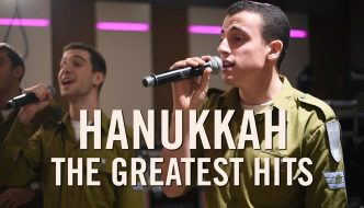 Hanukkah: The Greatest Hits